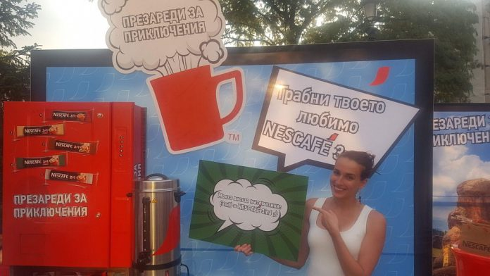NESCAFÉ® 3in1